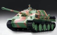 1:16 German Jagdpanther (2.4GHz+Shooter+Smoke+Sound)