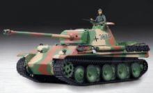 1:16 German Panther Type G (2.4GHz+Shooter+Smoke+Sound)
