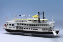 Dumas Creole Queen Kit
