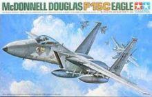 Tamiya F-15C Eagle 1/48th