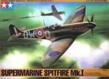 Tamiya Spitfire MK.I 1/48th